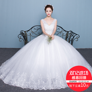 Korean wedding dress shoulder V collar skinny Princess code Qi 2017 new female tail bride in winter