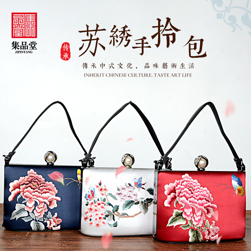 Gifts with Chinese Style for Foreign Countries Hand-made Su Embroidery Crafts for Foreign Countries Women's Banquet Handbags