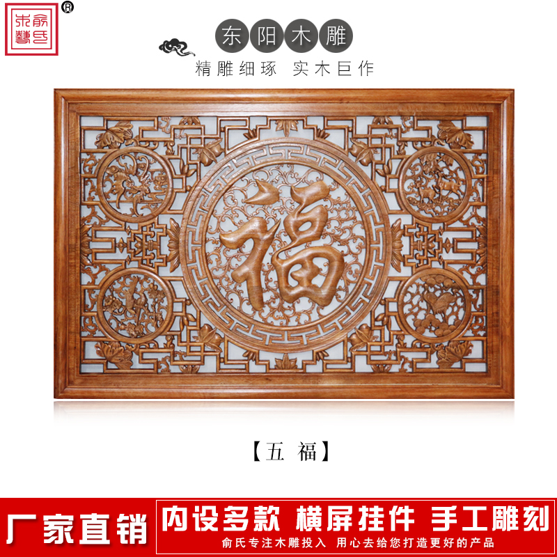 Dongyang Wood Carving Horizontal Screen Plaque with Camphor Wood Hollow-out Sculpture