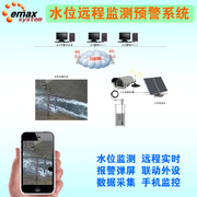 3G/4G/WiFi wireless network camera level remote real-time monitoring of video monitoring and early warning system