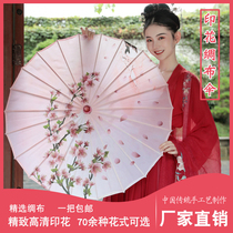 Baoyou silk umbrella printing umbrella dance performance umbrella cheongsam walking show umbrella classical ceiling decorative umbrella photography props umbrella