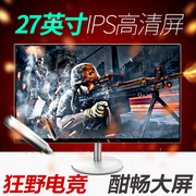 A new modern E window 27 inch IPS screen high-definition LCD computer display screen game quality large screen HDMI