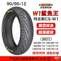 Competitive car industry Magis shark king W110 inch 12 inch electric car motorcycle tires semi-hot melt non-slip rain tire