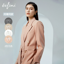Wanxi's same Evelyn suit Korean version 2020 new spring professional small fragrant style suit outerwear female