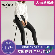 Evelyn Jeans Female Autumn Fashion 2009 New Women's Clothes High Waist Chic Small Feet Plush Bottom Pants Female