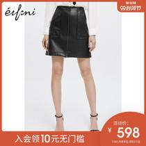 (Mall same) Evely PU skirt 2020 new autumn Korean version of the black skirt 1B8141621