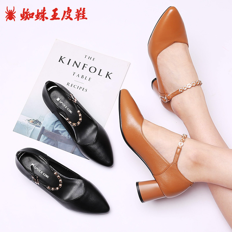 Spider King Shoes, Leather Shoes, Women's Korean Edition, Leather, Shallow and Genuine Fashion