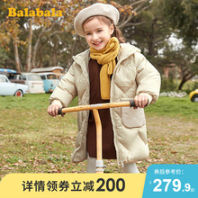 Balabala children's clothing, girls' down jacket, children's medium and long Korean version children's baby, Yangqi Princess thickened coat