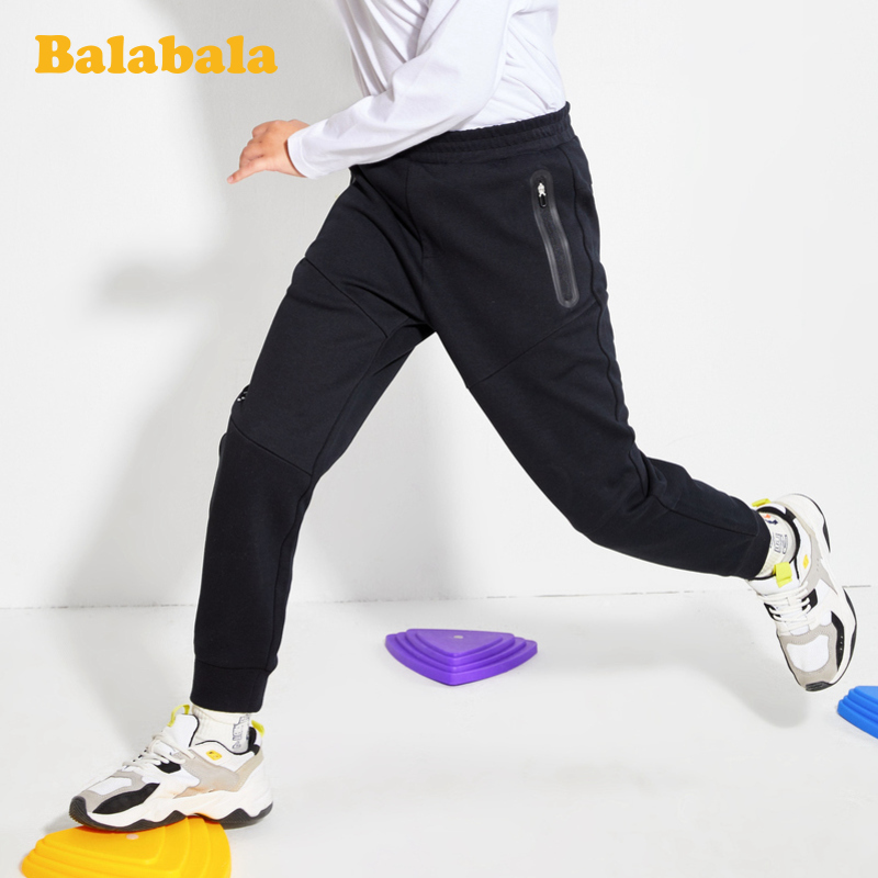 Balabala children's pants boy 2020 new children's wear big and medium children's pants all kinds of casual sports pants fashion