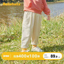 Balabala childrens wear girls  pants spring 2020 new loose childrens baby trousers childrens radish trousers
