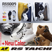 Japan genuine RS-TAICHI RSS009 motorcycle racing waterproof breathable riding Knight flat shoes boots