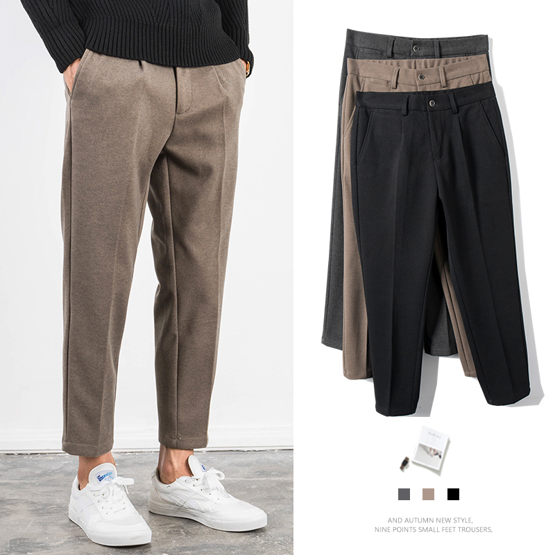 Woolen pants men's autumn straight loose trousers autumn and winter small trousers Korean style trend all-match nine-point casual pants