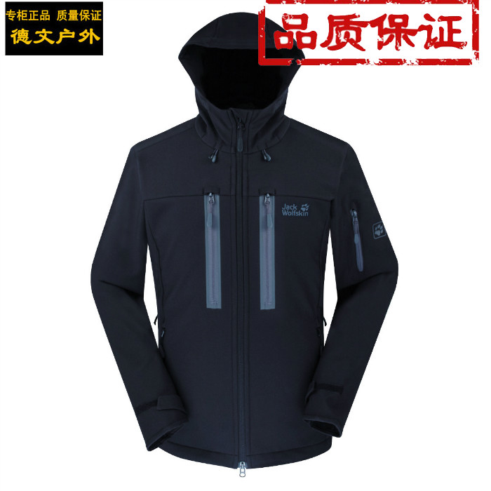 Autumn and winter jack wolfskin / wolf claws authentic men's outdoor breathable water-proof soft shell clothing 1304151