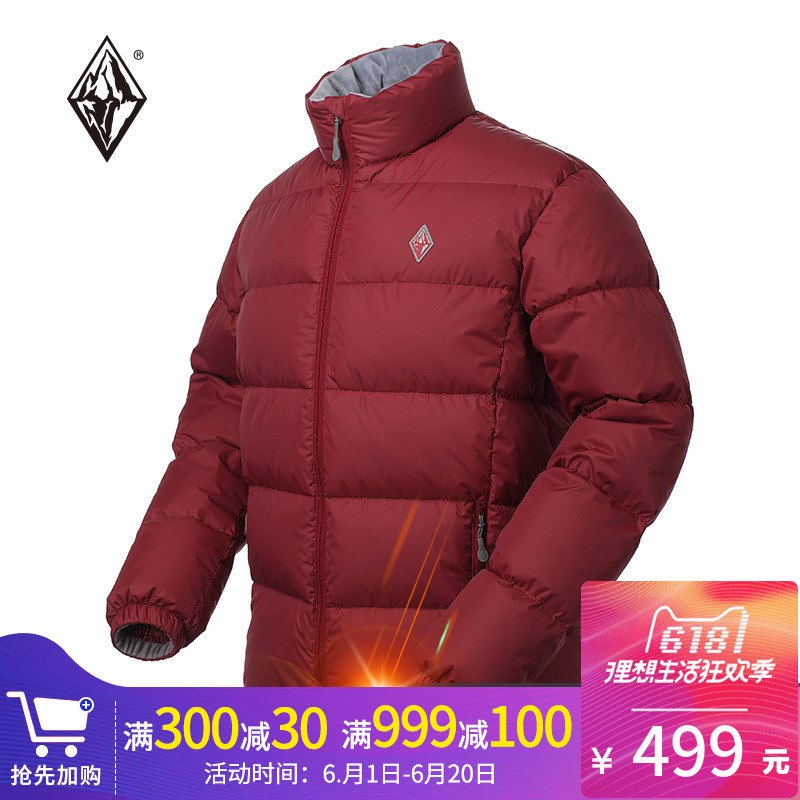 Genuine black ice outdoor down jacket men models Goose down down jacket autumn and winter sports slim down jacket F8111