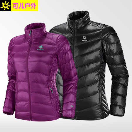 15 New Kale Stone Men's and Women's Light Down Jacket Warming Down Clothing KG31064/KG32064