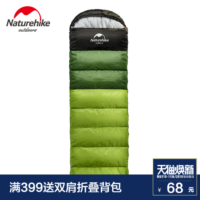 NH Nokia Sleeping Bag Adults Summer Thin Portable Outdoor Camping Winter Thickening Adult Sleeping Bag