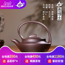 Wang Lifen, a famous Yixing purple clay pot artist, collects gifts from a large purple clay teapot collection