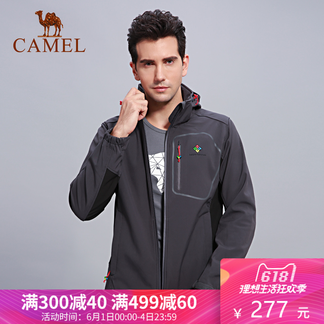 Camel &8264 Mountaineering Team Series Outdoor Autumn and Winter Men's Windproof and Cold Protection Plus Velvet Warm Hooded Soft Shell Jacket Camel &8264 Mountaineering Team Series Outdoor Autumn and Winter Men's Windproof and Cold Protection Plus Velvet Warm Hooded Soft Shell Jacket