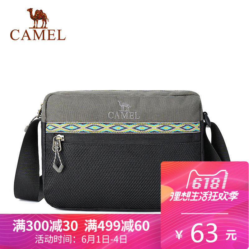CAMEL Camel Outdoor Satchel Men's Wearable Adjustable Shoulder Strap 3L Crossbody Shoulder Bag