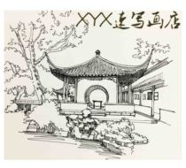 Pure hand-painted generation of painting tourist attractions painting sketch landscape sketch building sketch Anhui Hongcun sketch