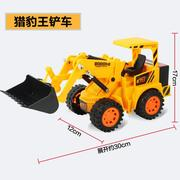 Remote control toy car truck excavator remote control electric excavator dug a small children's Puzzle
