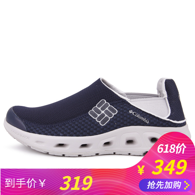 Colombia Spring and Summer 2019 New Outdoor Men's Shoes Anti-skid and Air-permeable Hiking Traceable Stream Shoes DM2205