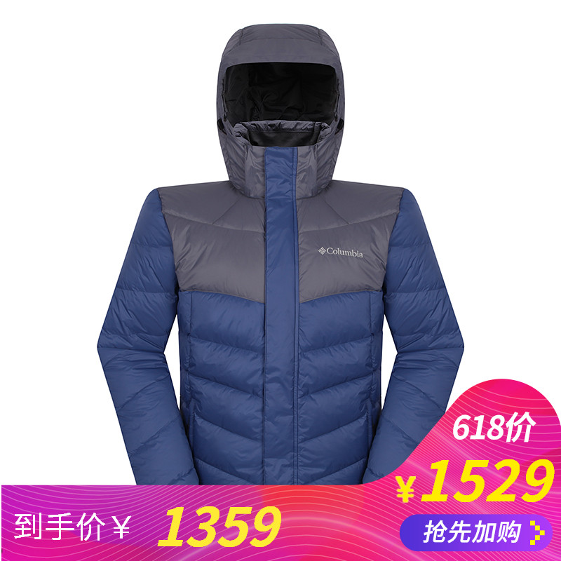 Colombia Outdoor Men's Waterproof and Warm-keeping Thermal Energy Reflects 700 Down Garments PM5403