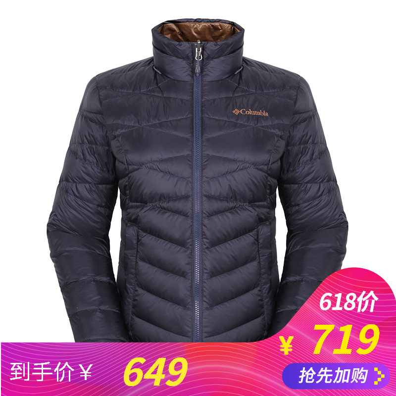 [The goods stop production and no stock]Special offer clearance Colombia autumn and winter outdoor women's warm waterproof heat reflection 700 Peng down jacket YL3475