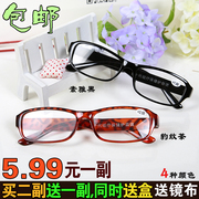 Buy 2 get 1 pairs of glasses back mirror box ultra light mirror resin presbyopic Ms. male shipping anti fatigue glasses