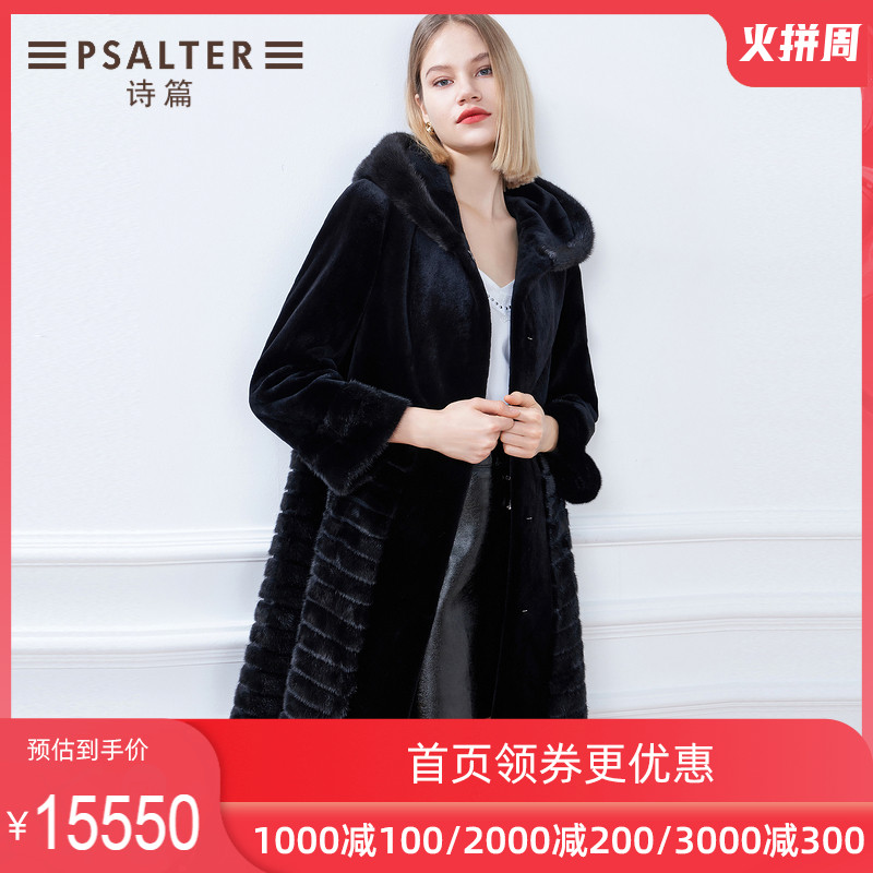 Shopping malls with the same paragraph shadow poetry women's clothing 2020 winter new fur 6C60509563