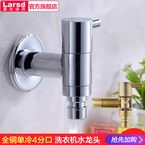 Lelsidan Copper Single Cold 4-port Washing Machine Faucet Washing Machine Nozzle Thickening Small Faucet LX202