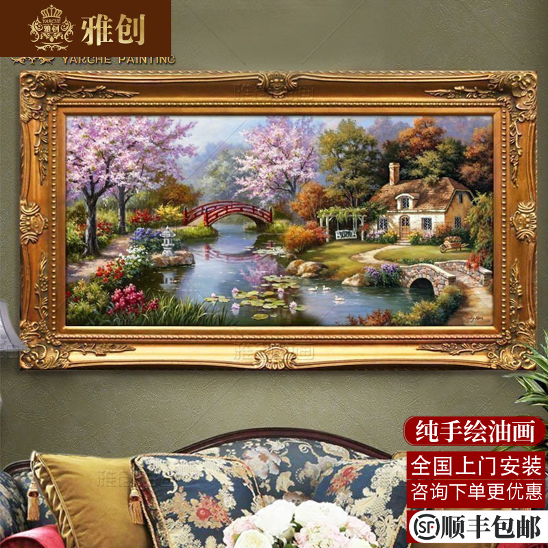 Euro-style horizontally engraved landscape oil painting