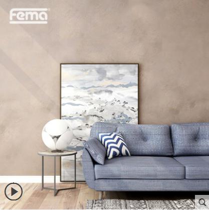 German Fima original imported art lacquer paint custom dream Paris series (special price limit 20m2)