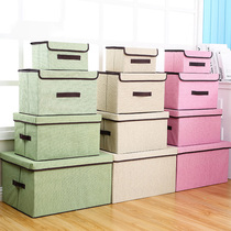 Fabric collection box clothes finishing box home has a cover stackable storage box wardrobe storage artifact box