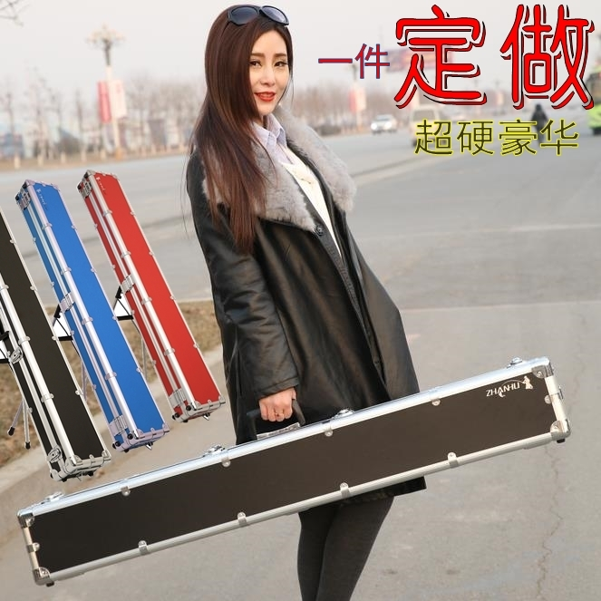 A custom-made fishing gear bag, fishing rod bag, fishing rod bag, fishing gear box, hard case package, 1.25m