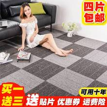 Office Carpet Full-Paved Splice Block Bedroom Living Room Household and Commercial Engineering Office Carpet Cushion