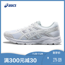 ASICS Arthur Men's Shoes CONTEND Shock Relief Protection Running Shoes Sports Shoes Breathable Small White Shoes T8D4Q-0196