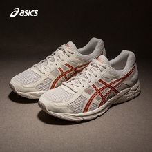 ASICs Arthur's summer men's protective running shoes comfortable and breathable running shoes t8d4q-111