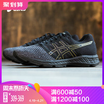 ASICS Arthur running shoes men EXALT professional sports shock running shoes official authentic t8d0q-9094