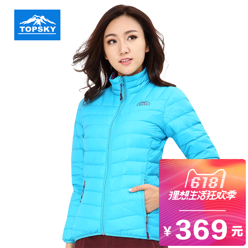 Topsky outdoor down jacket short duck down jacket for women in autumn and winter
