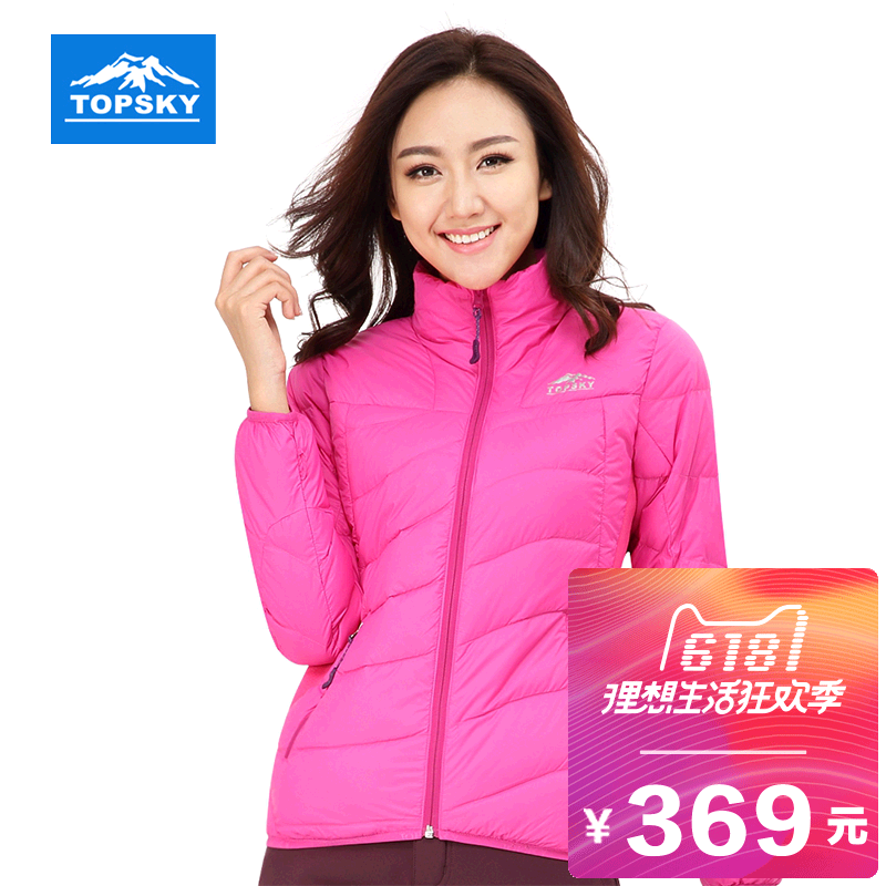 Topsky Female Light Down Clothing Short Winter Outdoor Down Sports Warm Coat Wind-proof Leisure Down Clothing