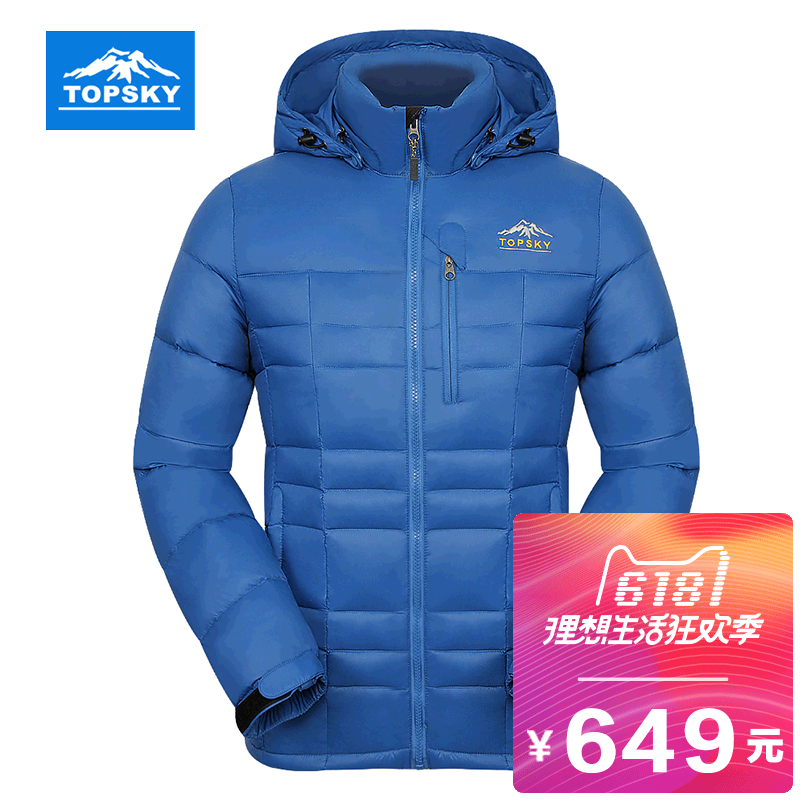 Topsky down jacket for men in autumn and winter outdoor duck down anti-splashing water thickening short warm down sport leisure jacket