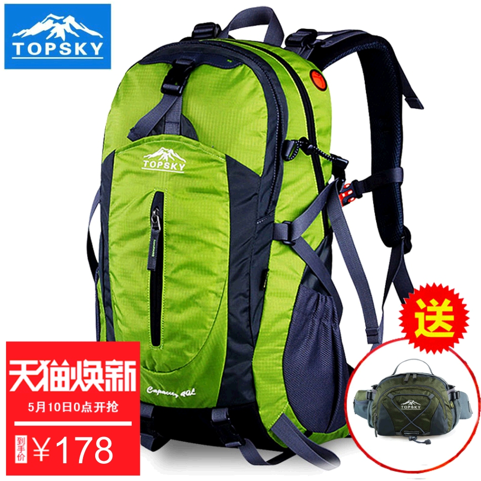 Topsky Mountaineering Bag Shoulder Male and Female High Capacity Hiking Water-proof Professional Travel Outdoor Backpack 40L50 L