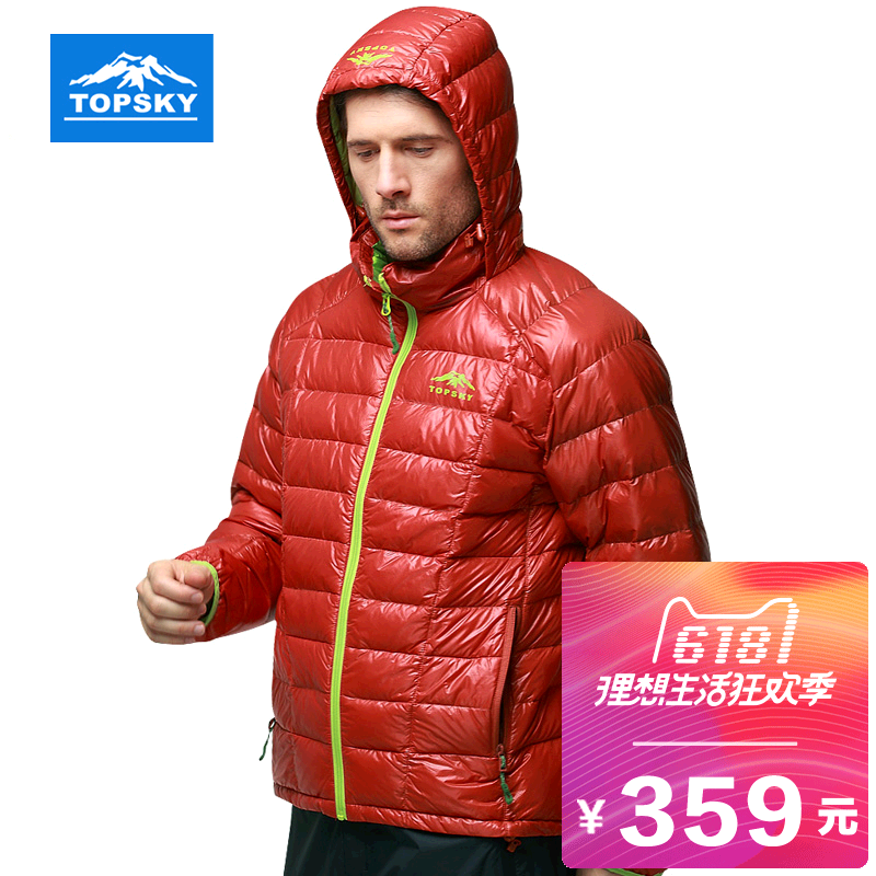 [The goods stop production and no stock][Classic] Topsky traveler winter outdoor ladies down jacket short thin men's hooded jacket