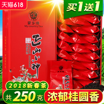 Zhengshan Small Black Tea Luzhou-flavor Longyuan Fragrance 2019 New Tea Tea Bulk Small Packing Gift Box with a Total of 250g