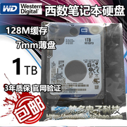 WD10SPZX 1TB licensed WD/ WD 2.5 inch Laptop Hard Drive 1t 5400 128M 7MM thin disk