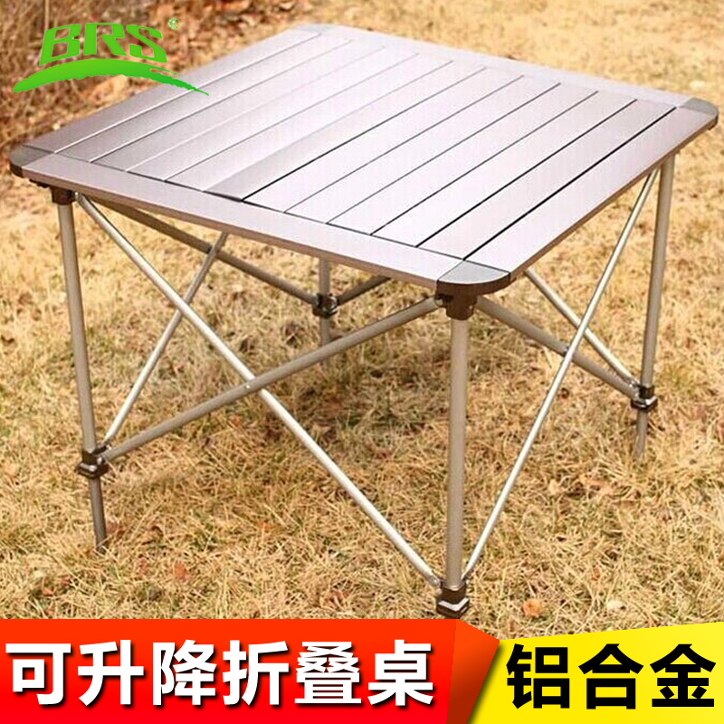 Brother BRS-Z31 outdoor folding table portable lifting aluminum table aluminum folding table and chairs picnic table