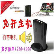 Gadmei TV2830E LCD Widescreen LED TV box for 28 inch display TV package mail