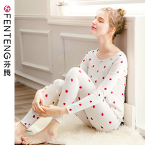 Fentang new autumn and winter girl warm underwear women autumn autumn pants sexy cute cotton slim shirt suit