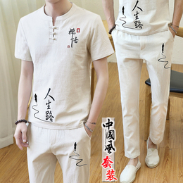 Chinese style t-shirt Men's short sleeved linen suit Cotton linen half sleeve embroidery Tang summer hanfu men's large st